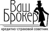 Логотип компании Ваш Брокер