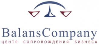 Логотип компании БалансКомпани