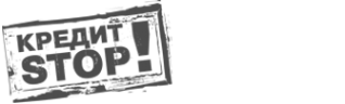 Логотип компании Кредит-Стоп