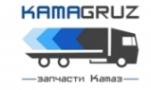 Логотип компании КамаГруз