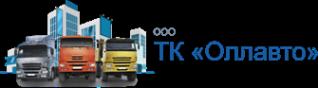Логотип компании ТК Оллавто