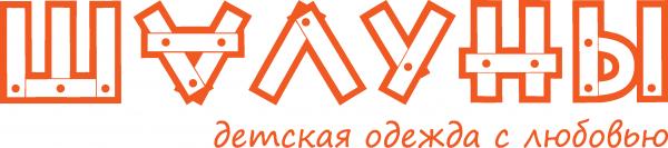 Логотип компании ШАЛУНЫ