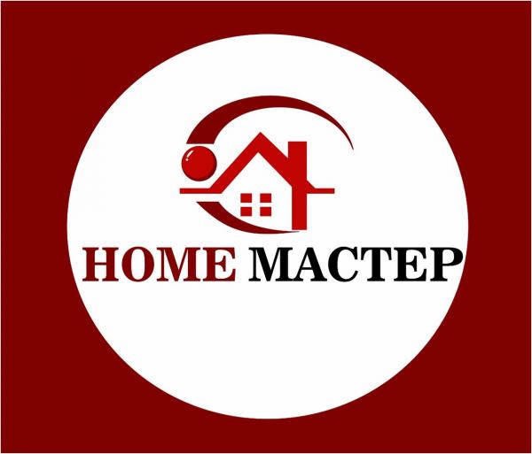 Логотип компании Home мастер